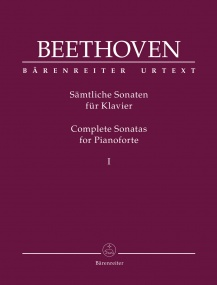 Beethoven: Complete Piano Sonatas Volume 1 published by Barenreiter