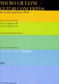 Giuliani: Guitar Concertos 1 & 2 Opus 30 & 36 Book & CD published by Zen-on