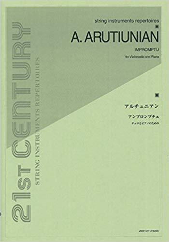 Arutiunian: Impromptu for Cello published by Zen-on