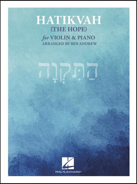Hatikvah (The Hope) for Violin published by Hal Leonard