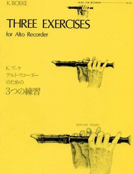 Boeke: Three Exercises for Treble Recorder published by Zen-On